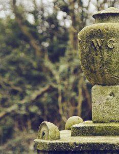 Stone urn; greek urn; Gilwell Park;